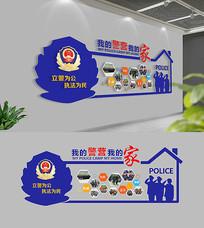 警营警校照片文化墙