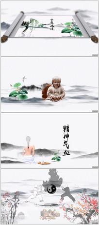 中国风中医健康养生片头模版