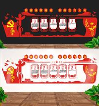 中式廉政文化建设