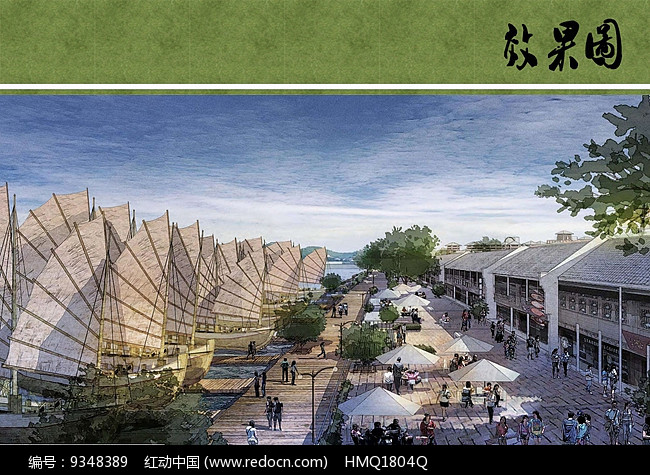 滨水休闲步街效果图图片