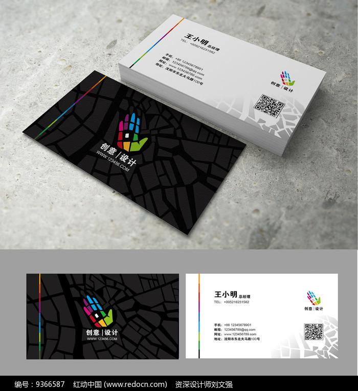 彩色商务名片图片