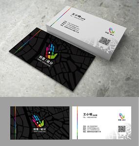 彩色商务名片