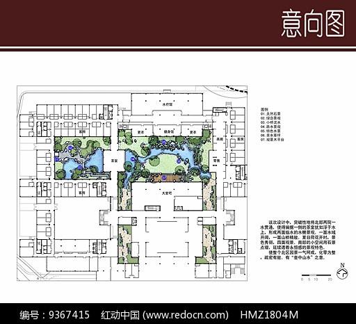茶室景观设计平面图