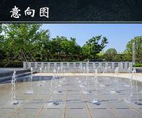 地面喷泉水景意向