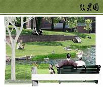 公园生态驳岸设计效果图 JPG