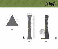 广场精神堡垒设计 JPG
