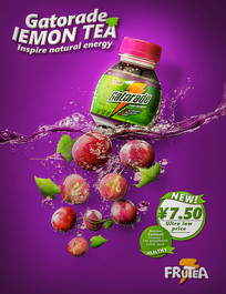 果汁飲品茶類宣傳海報