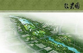 灞河公园景观鸟瞰图
