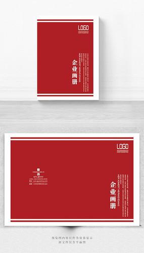 红色大气企业宣传册封面设计
