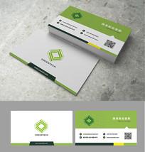 黄绿商务名片