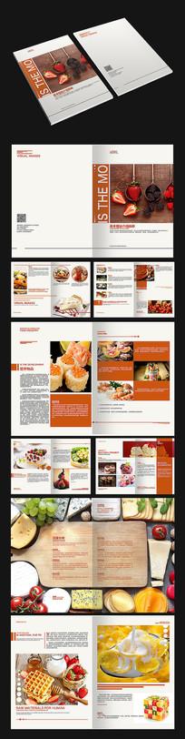 简约食物画册