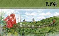 景观吊桥效果图 JPG