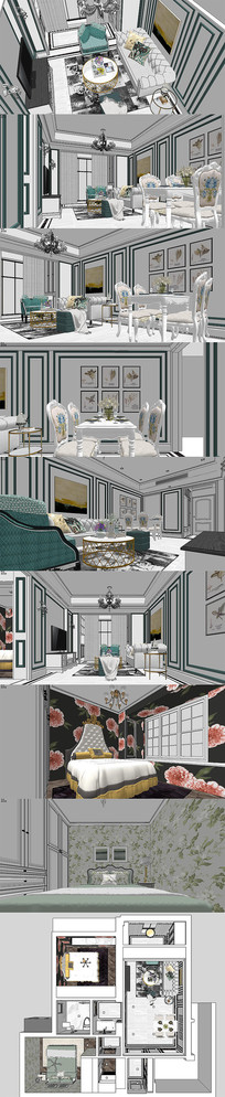 精致法式家装室内设计SU模型