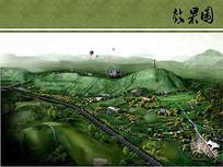 九州体育公园节点透视图 JPG