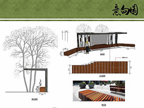 廊架坐凳设计方案意向
