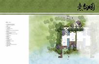 联排别墅景观平面图