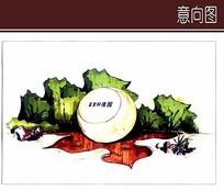 立体圆球标识设计