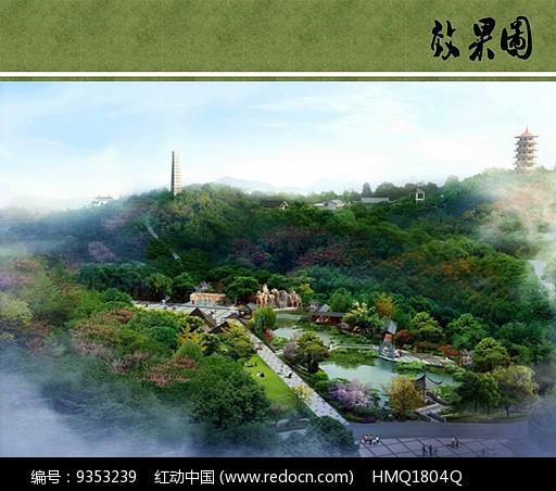 梅子山公园景观效果图图片
