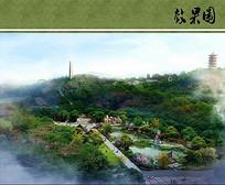 梅子山公园景观效果图