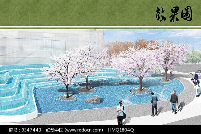 入口水景广场图片