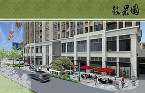 商业住宅区街景效果图