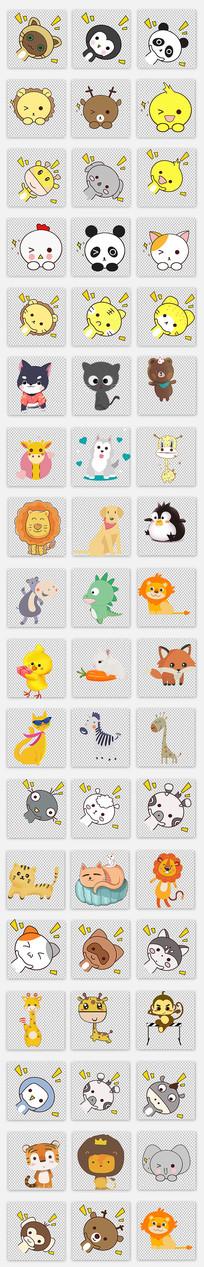 商用可爱卡通动物表情素材