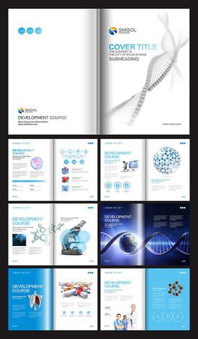 生物基因医学医疗研究科技画册