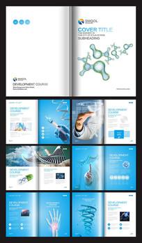 生物医疗医学研究科技画册