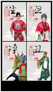 水墨中国风京剧文化宣传海报