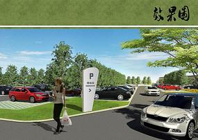 停车场设计效果图