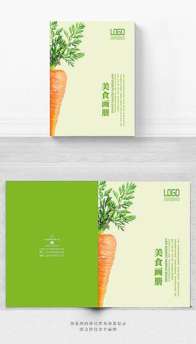 小清新美食画册封面设计图片