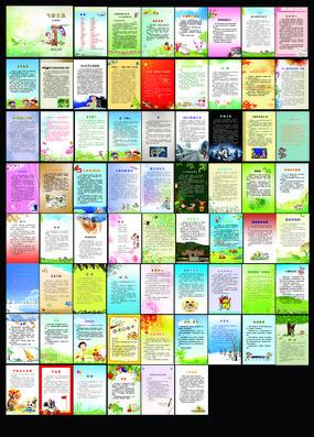小学作文集画册设计