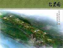 杨家岗公园景观规划总鸟瞰