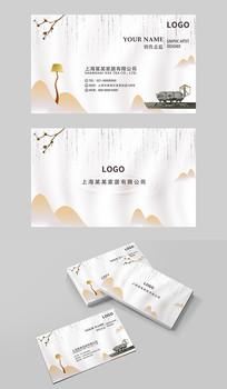中式家具店名片