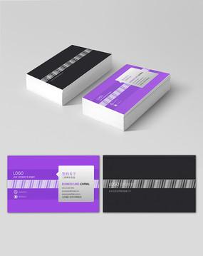 紫色时尚名片