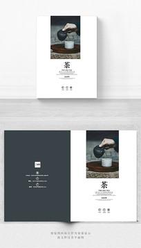 创意茶文化画册封面设计