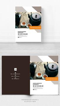简约茶文化宣传册封面设计