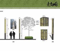景观灯柱设计