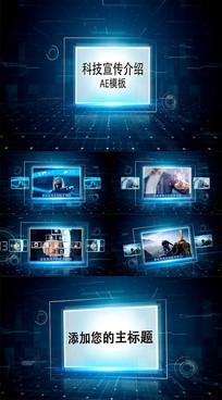 科技宣传片展示AE模板