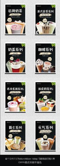 奶茶饮品店灯箱片设计模板