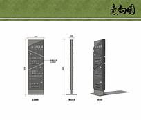 指示牌设计详图 JPG