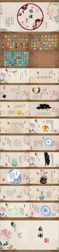 中国风花卉主题PPT模板