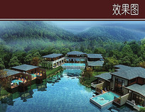 别墅水景透视图