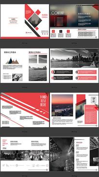 电商企业宣传画册模版