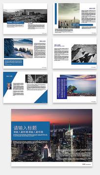 地产企业宣传画册设计模板