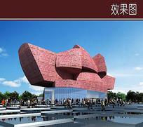 独特造型博物馆建筑效果图