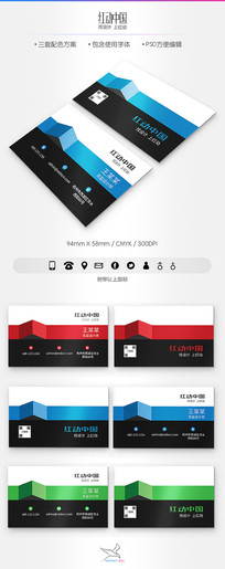 二维码简洁商业名片