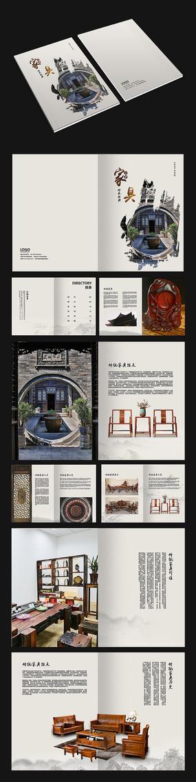 古典家居画册设计