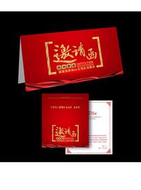 红色庆典邀请函