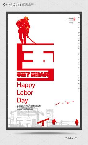 简约创意红白51劳动节海报